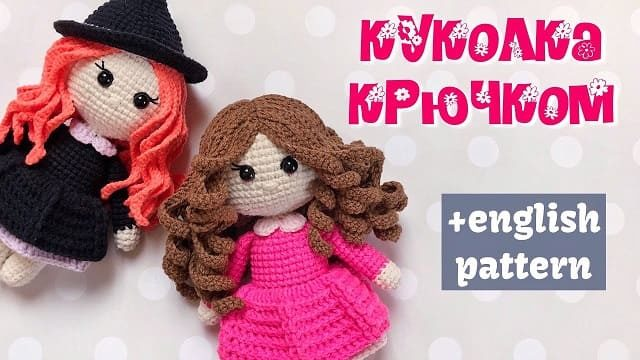 Мастер-класс куклы ведьма и принцесса крючком
