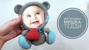 Мастер-класс фоторамка мишка Тедди