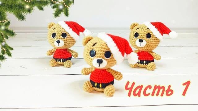 Мастер-класс новогодний мишка крючком